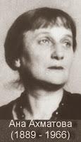 Ана Ахматова | ВЕЧЕРЊА СОБА