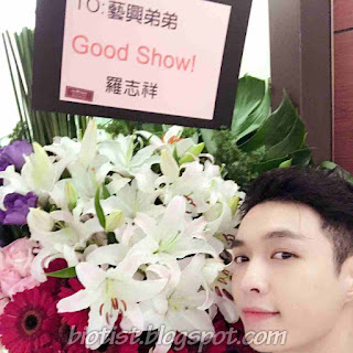 Lay of EXO Latest Image and Picture