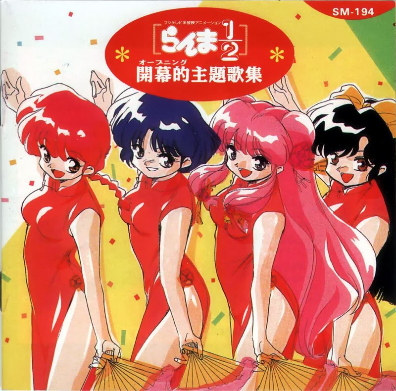 Ranma 1 2 Ending: Opening's & Ending´s [2 CD's]