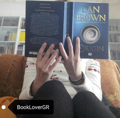 Origin Dan Brown εκδόσεις Ψυχογιός