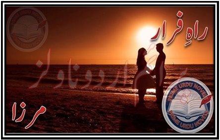 Free download Raah e faraar novel by Mirza pdf