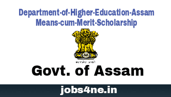 department-of-higher-education-assam-means-cum-merit-scholarship