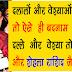 असली दल्ले और वेश्या तो कन्हैया और शेहला राशिद जैसे लोग हैं - सतेन्द्र मिश्रा