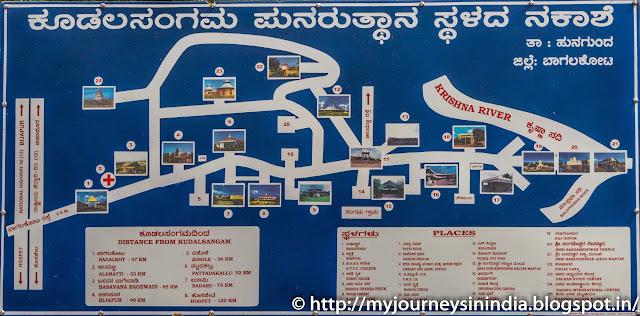 Kudala Sangama Info Board