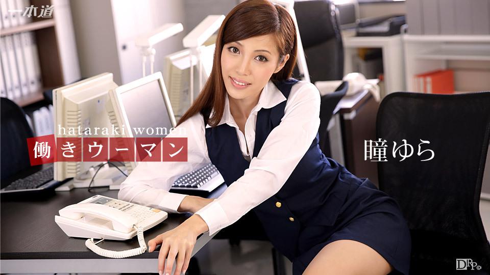 WATCH AV Xporn 18+111315 189 Yura Hitomi [HD]