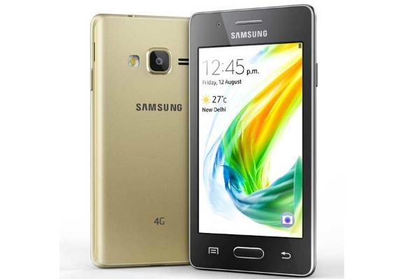 سامسونغ تطلق رسميا هاتفها الجديد Samsung Z2