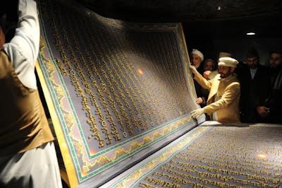 صورة لأكبر مصحف في العالم و الموجود في أفغانستان بتكلفة نصف مليون دولار