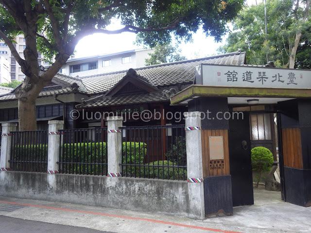 Taipei Qin Hall