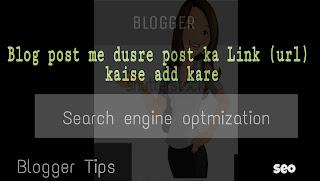 Dusre-post-ka-url-add-kare