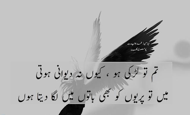 Romantic Poetry - Best Romantic Poetry