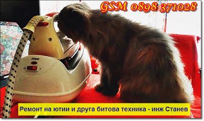 Ремонт на перални, ремонт на перални по домовете, ремонт на перални в София