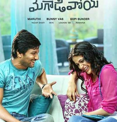 Bhale bhale magadivoy song download.