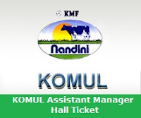KOMUL Assistant Manager Hall Ticket
