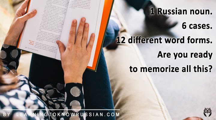 Cases And Word Forms In Russian Memorizing Challenge