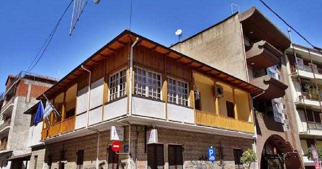 Γιάννενα: Το Σαββατοκύριακο οι εκλογές για την νάδειξη του Διοικητικού Συμβουλίου του Επιμελητηρίου