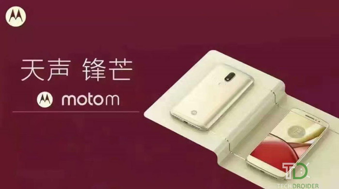 [Leaked] Moto M Surfaces In Renders And Live Images