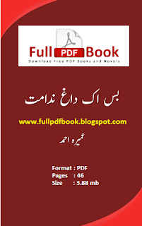 Bas ik Dagh-e-Nidamat By Umera Ahmed Full pdf book