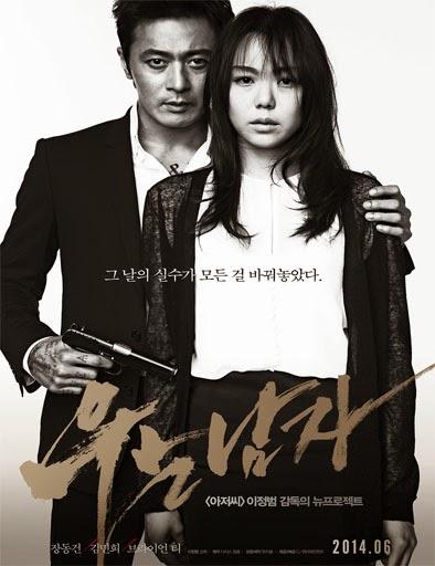 Ver No Tears for the Dead (Wooneun Namja) (2014) Online
