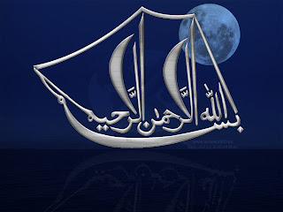 Bismillah ~ Dewan Eksekutif Wilayah 1