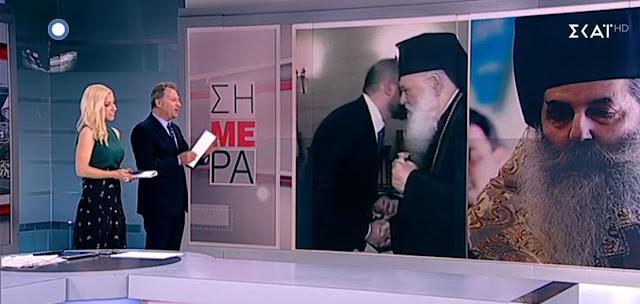Στον ΣΚΑΙ τελείωσε ο τηλεοπτικός χρόνος όταν ο Μητροπολίτης Πειραιώς άρχισε να λέει αλήθειες (ΒΙΝΤΕΟ)