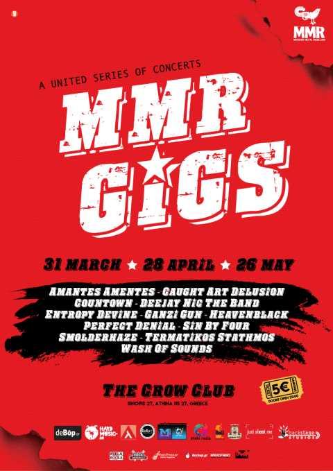 MMR GIGS: Ένα νέο project ξεκινά στις 31 Μαρτίου στο The Crow Club