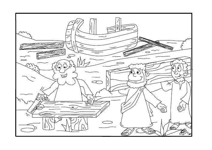 Dibujos Para Colorear Del Arca De Noe Para Imprimir: El Renuevo De Jehova: Arca De Noe