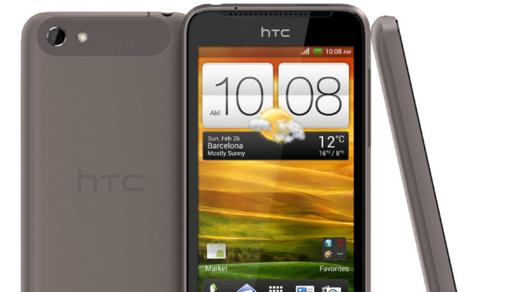 HTC Mobiles Flash Tool 2016  Ice_screenshot_20160502-195643