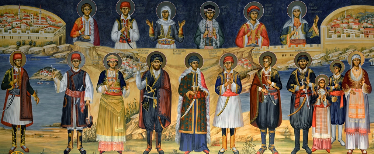 The Martyrs was the only dike IN ROME Dehellenization of the Ottoman period