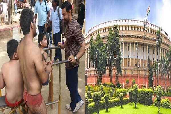 सभी सांसदों को आज आमिर खान की फिल्म 'दंगल' दिखाई जाएगी, पति-पत्नी को साथ आने को कहा गया है