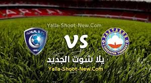 نتيجة مباراة الهلال وباختاكور اليوم بتاريخ 17-09-2020 في دوري أبطال آسيا