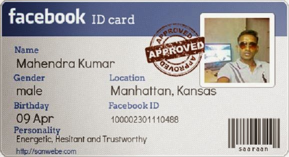 Facebook Identity Gmail Do By Id Web facebook Site Id Card Hack How More Yahoo And A Create To Application