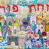 🎭 Purim (o beure fins confondre els noms d'Amam i Mordekhai)