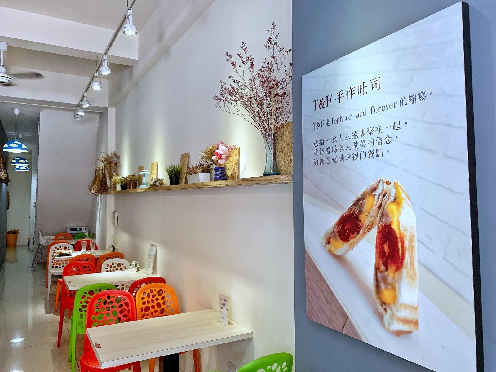 台南東區美食【T&F手作吐司 崇明店】一樓空間