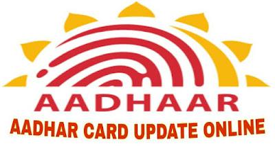 AADHAR CARD UPDATE ONLINE