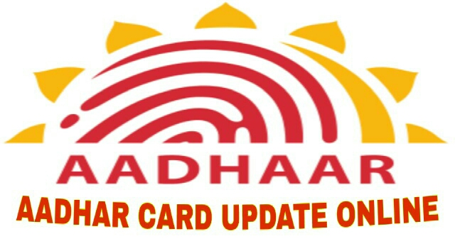 AADHAR CARD UPDATE ONLINE
