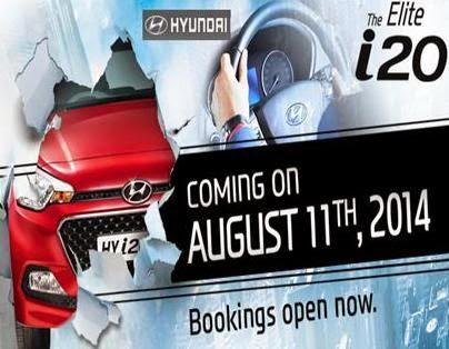 Hyundai Elite i20 online booking