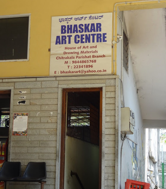 Bhaskar art supply shop at at  Karnataka Chitrakala Parishat art gallery - Bangalore