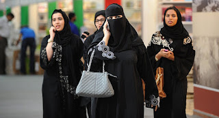 رابط نتائج القبول المبدئي للعنصر النسائي رتبة جندي في السعودية من قبل الجوازات