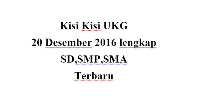 Kisi Kisi UKG 20 Desember 2016 lengkap SD,SMP,SMA Terbaru