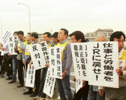 https://doro-chiba.org/nikkan_tag/8454/