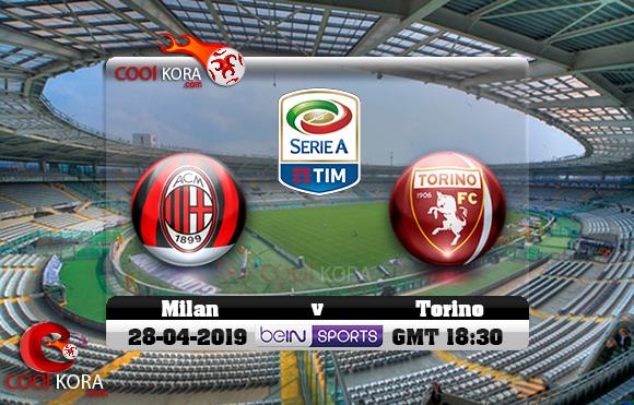 مشاهدة مباراة تورينو وميلان اليوم 28-4-2019 في الدوري الإيطالي