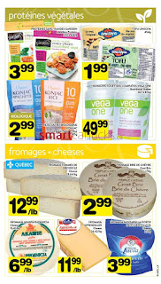 Supermarche PA Flyer July 17 - 23, 2017