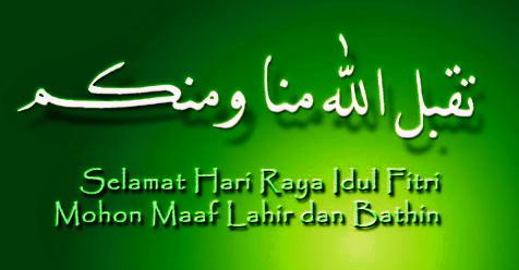 Cari  Ucapan Selamat Idul Fitri Yang Menyentuh Hati