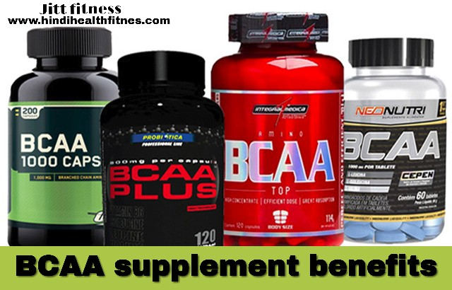 BCAA benefits in hindi