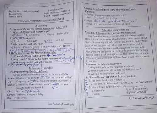 امتحان اللغة الانجليزية للصف الثاني الاعدادى الفصل الدراسي الثاني 2018 محافظة السويس
