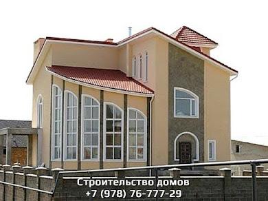 Образцы строительства домов