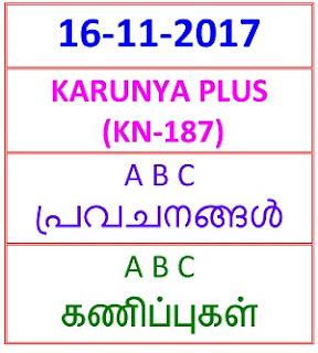 16 NOV 2017 KARUNYA PLUS (KN-187) A B C  PREDICTIONS
