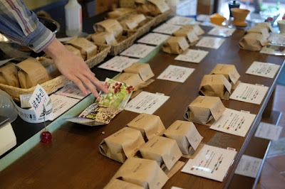 コーヒーの淹れ方講座 世界各地の珈琲豆を販売