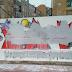 Neonazis destrozan 4 murales dedicados a Doris Benegas en Valladolid