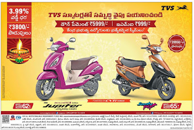 TVS Jupiter and Scooty biggest festival offers | October 2016 Diwali/Dassehra festival discount offers